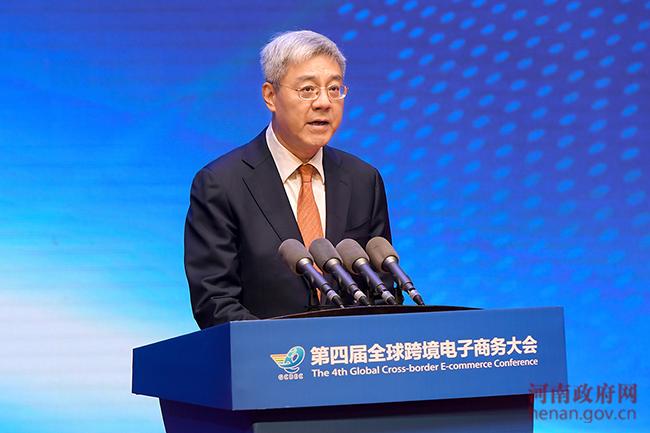 第四届全球跨境电商大会在郑开幕
