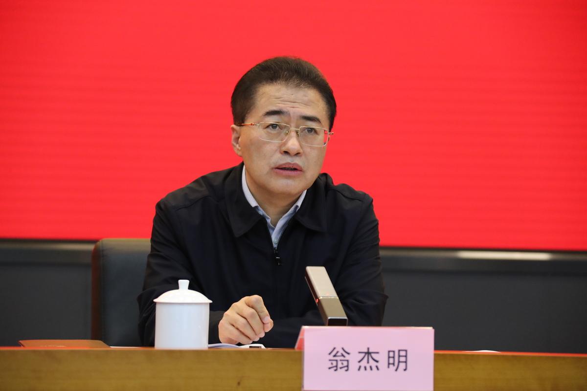翁杰明:加快推進國企經理層成員任期制和契約化管理