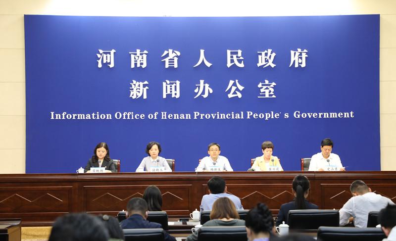 实录|2020中国(郑州)产业转移系列对接活动新闻发布会