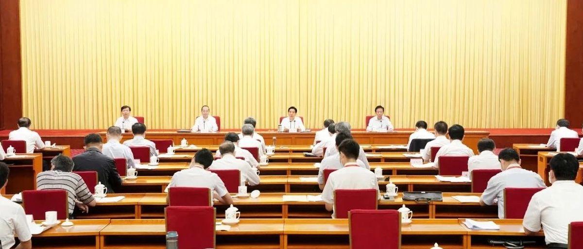 中央信访工作联席会议全体会议召开: 维护群众合法权益,维护社会和谐稳定