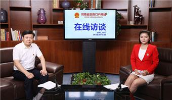 省民族宗教委副主任黄旭东谈全国民族运动会筹备情况