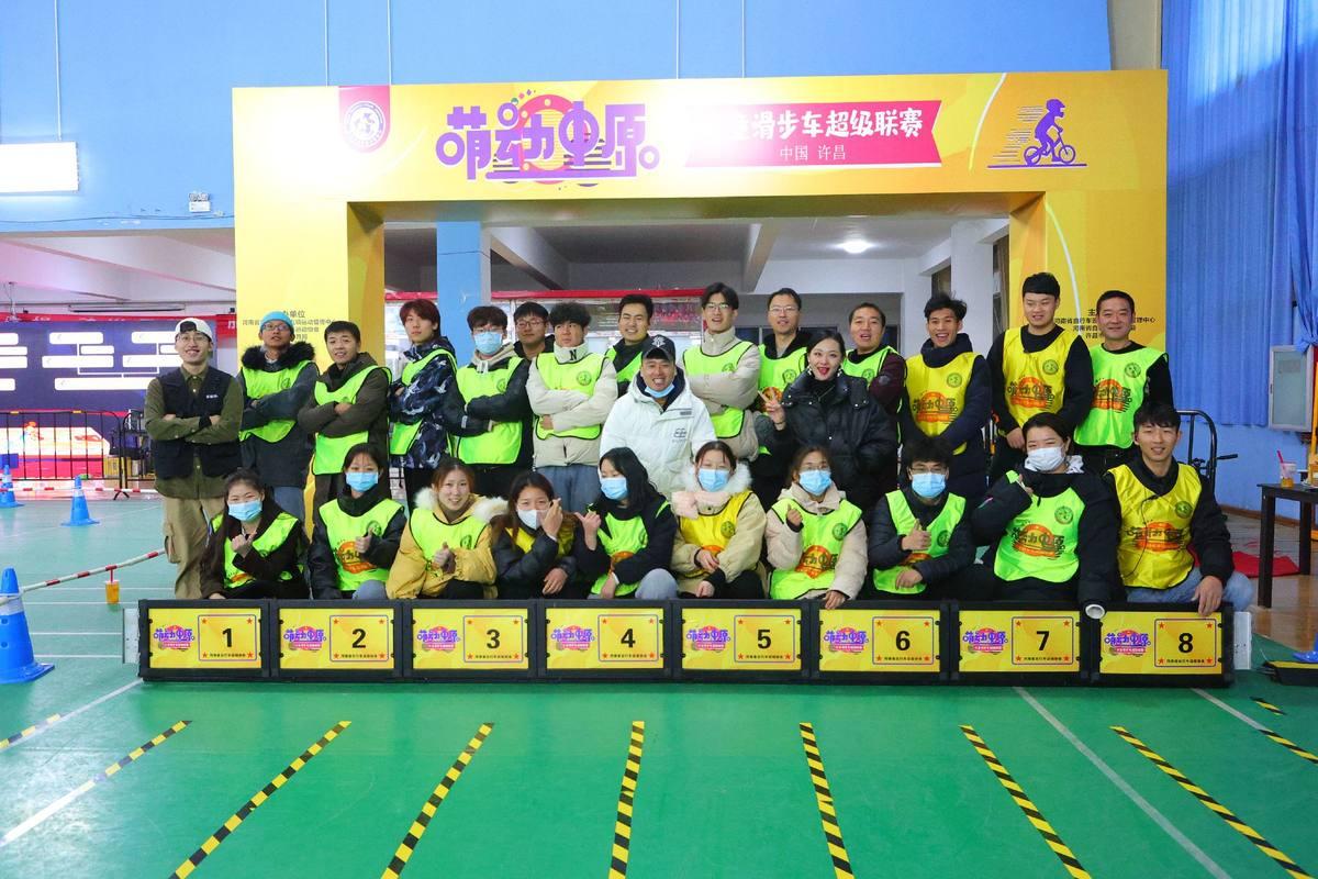 2020萌动中原儿童滑步车超级联赛在许昌举行