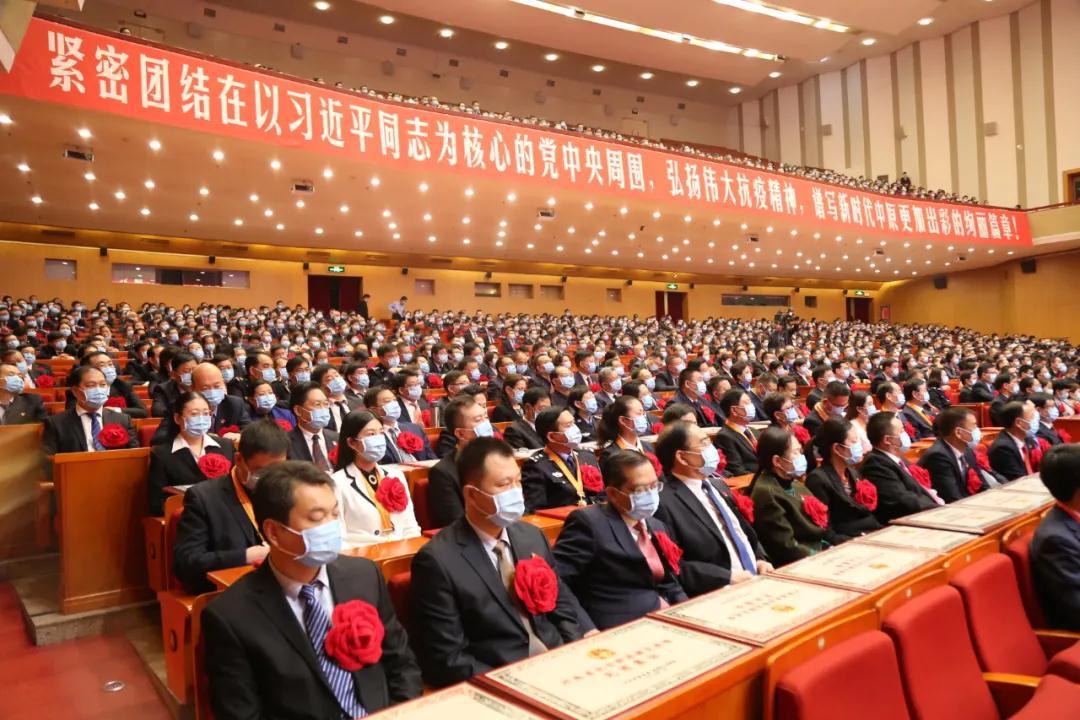 河南省抗击新冠肺炎疫情表彰大会隆重举行,国资国企系统40名先进个人、10个先进集体、6名优秀共产党员、4个先进基层党组织受表彰