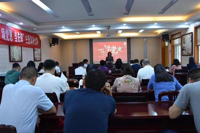 """河南省文物局举办""""学党史、颂党恩、当先锋""""主题演讲比赛"""