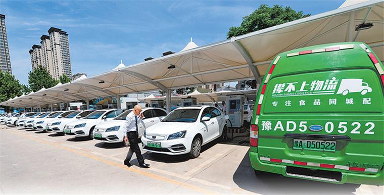 河南省最大共享充电场站投运