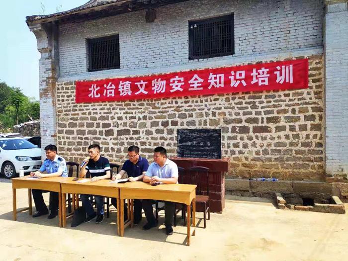 洛阳市文物执法大队到新安县开展文物法律宣传服务活动