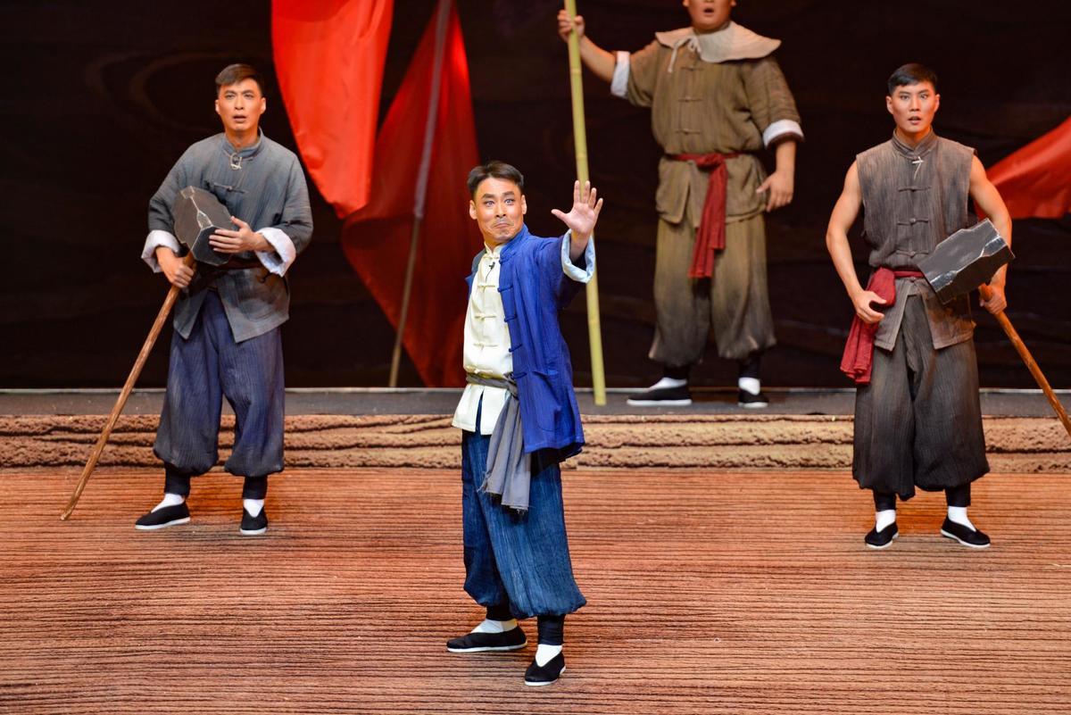 大型现代豫剧《南水迢迢》成功首演