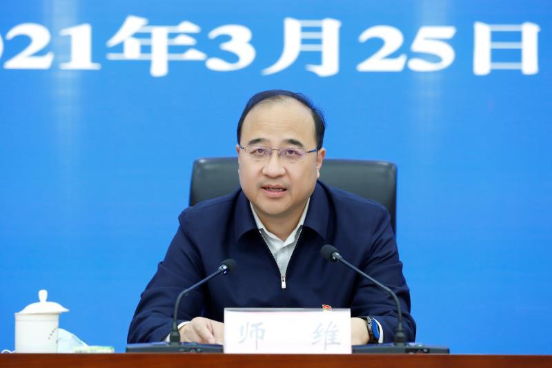 省药监局召开2021年党风廉政建设工作会议