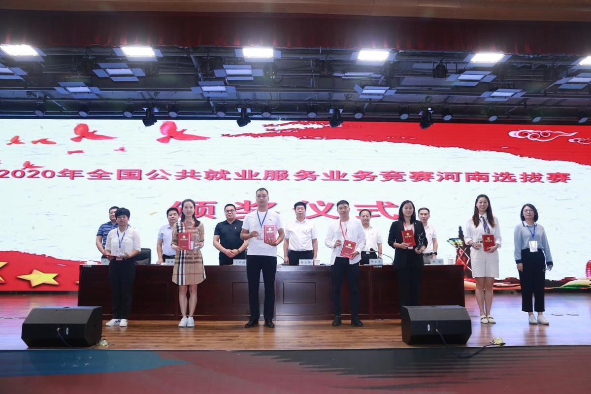 我省公共就业服务专项业务竞赛省级选拔赛成功举办