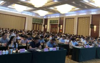 省财政厅成功举办全省财政支农政策培训班