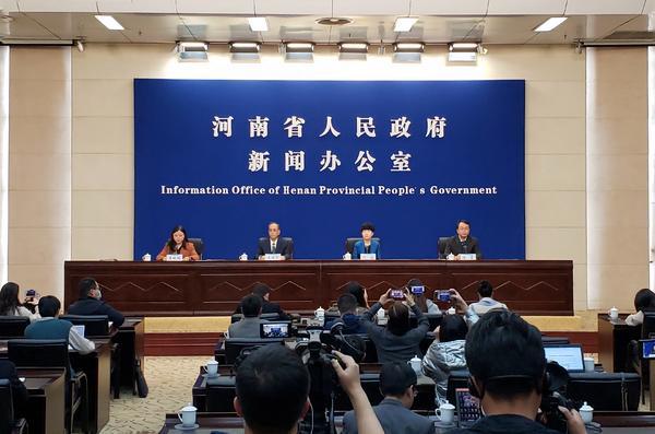 【直播】河南省2020年营商环境评价成果新闻发布会