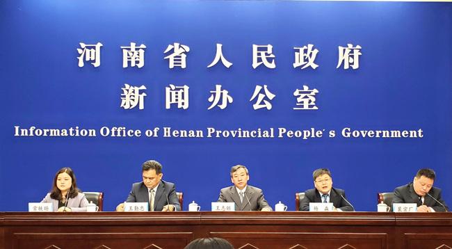河南省两项防震减灾地方标准实施新闻发布会