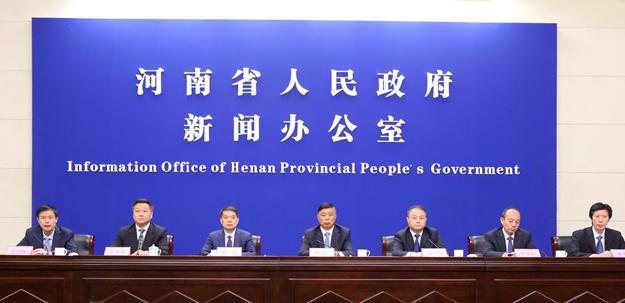 《2018年河南省居民消費發展報告》新聞發布會