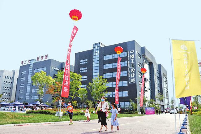 """這是你不知道的河南:為未來賦能的""""設計之城"""""""