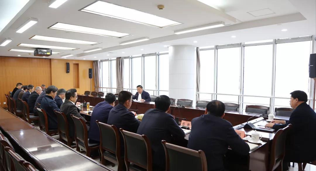 省自然资源厅召开党组(扩大)会议 对贯彻落实全会精神进行再部署再强调