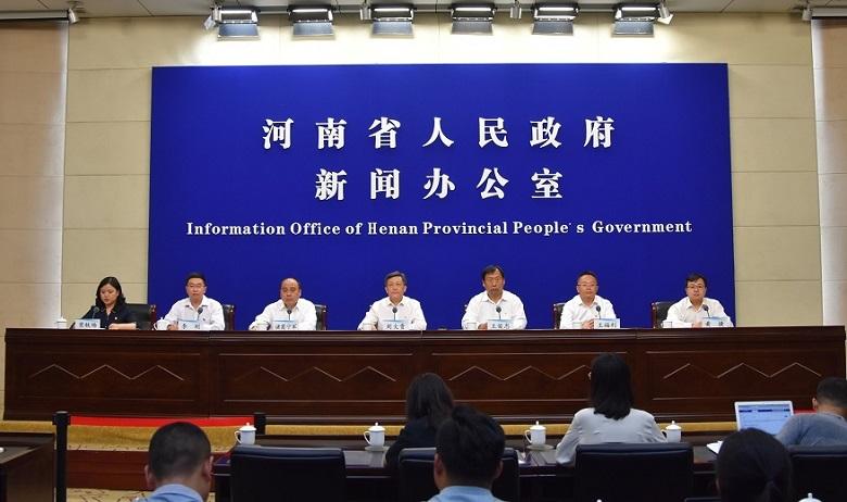河南省人民政府新闻办公室召开夏粮收购工作新闻发布会