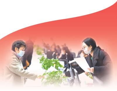 国家治理体系和治理能力现代化的深刻变革(辉煌历程)