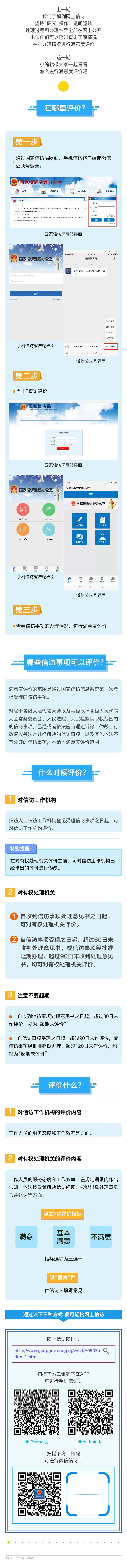 网上伊人情人综合网5.png