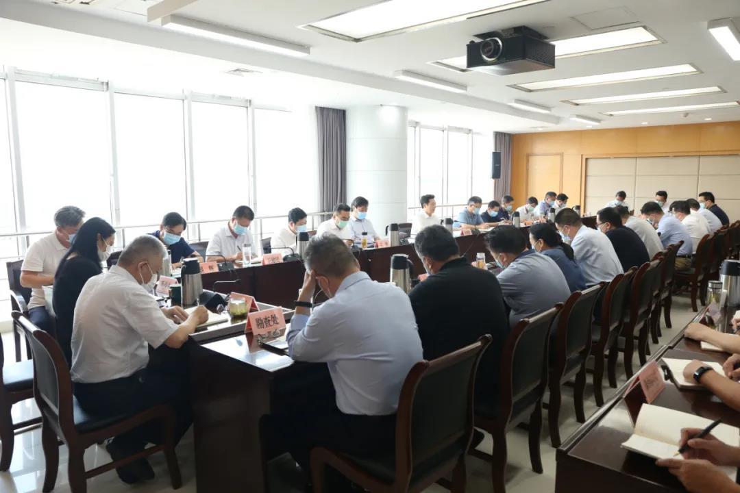 省自然资源厅召开党组(扩大)会议 学习贯彻省委工作会议精神