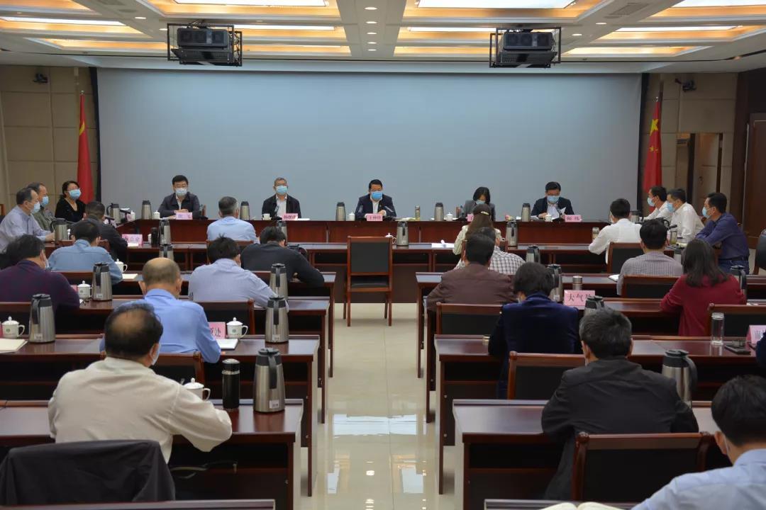 省生态环境厅召开厅党组(扩大)会议 凝聚意志 强化措施 全面支持服务县域经济高质量发展