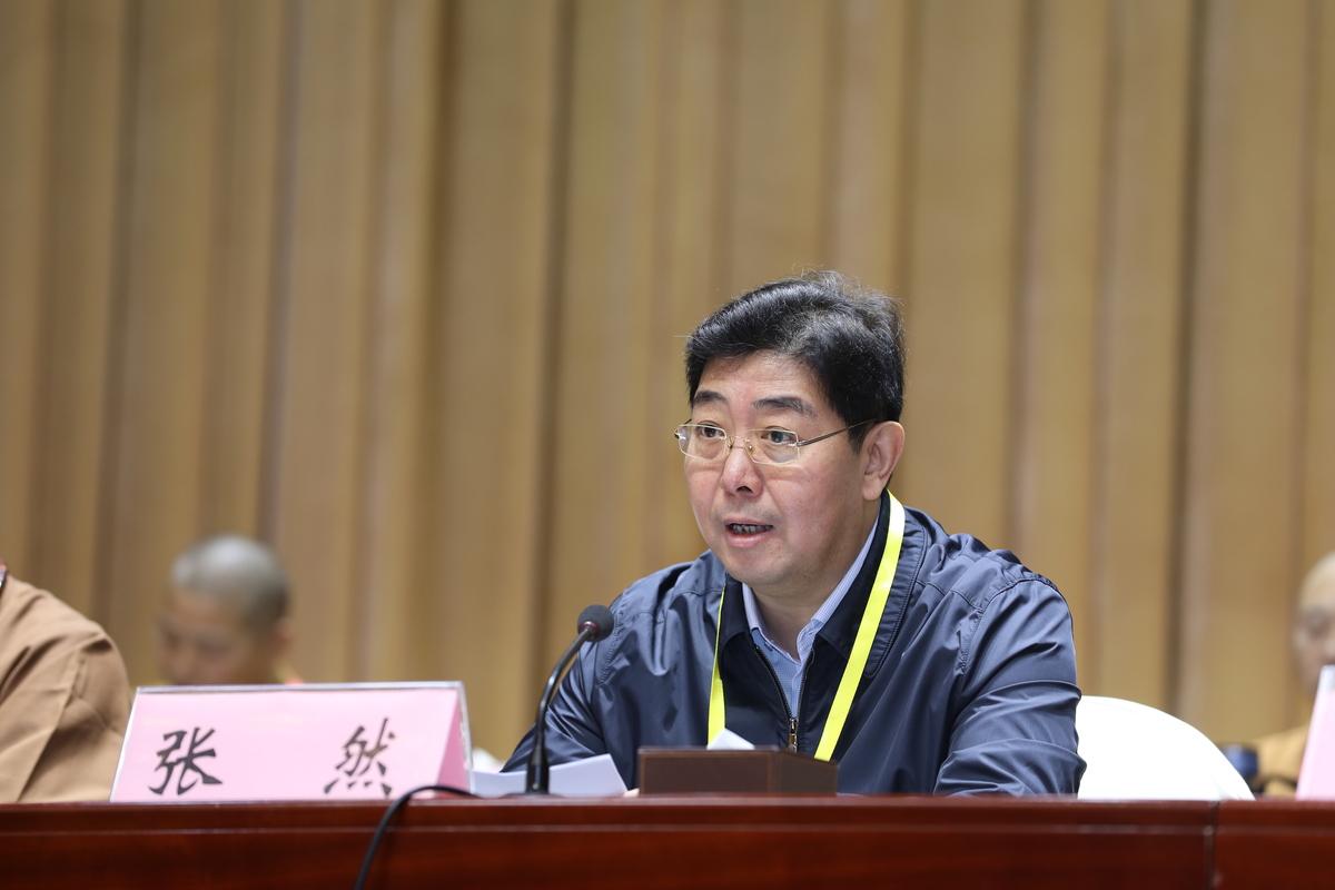 河南省佛教协会第七次全省代表会议顺利召开