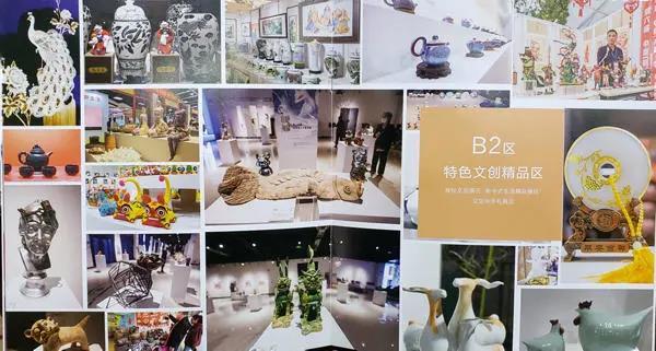 """金秋十月,来老家河南""""打卡""""第七届中原(鹤壁) 文化产业博览交易会"""