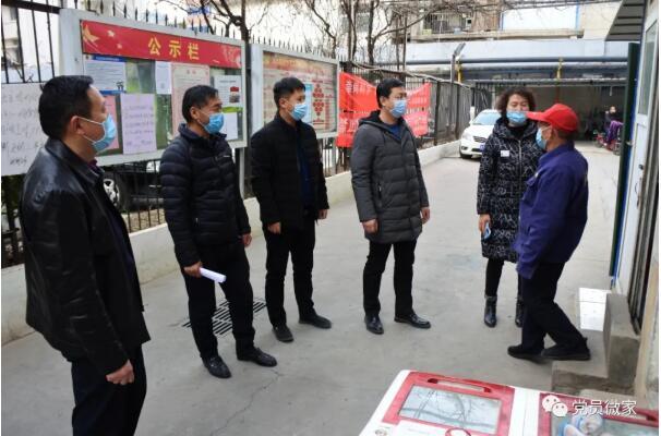 省價格認證中心黨支部開展春節走訪慰問活動