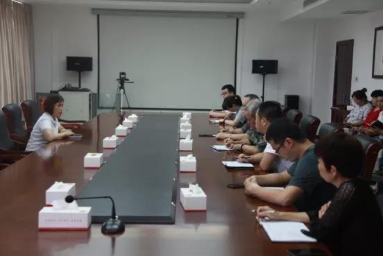 鹤壁市人防办召开防汛任务部署会议