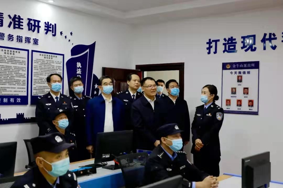 王东伟调研公安工作