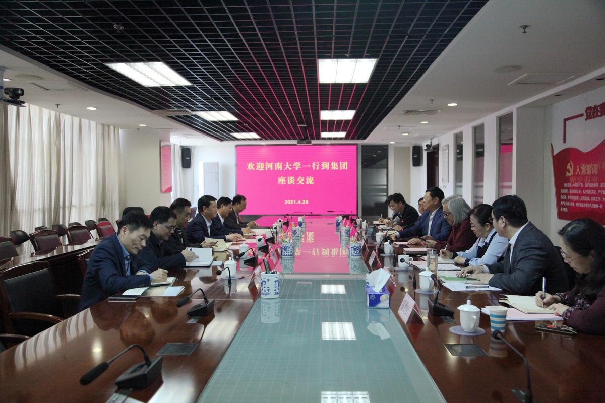 河南大学党委常委、副校长孙功奇一行到中原出版传媒集团交流座谈