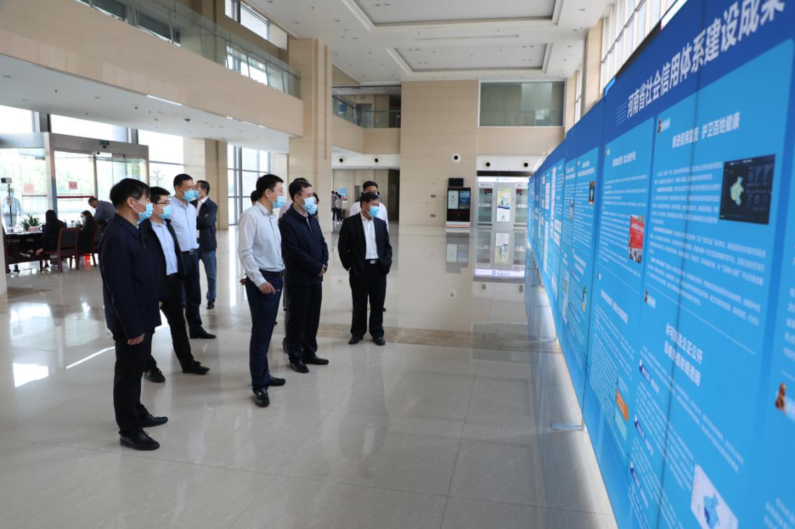 省发展改革委组织开展《河南省社会信用条例》主题宣传巡展活动