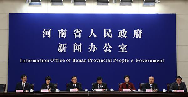 《河南省志愿服务条例》新闻发布会