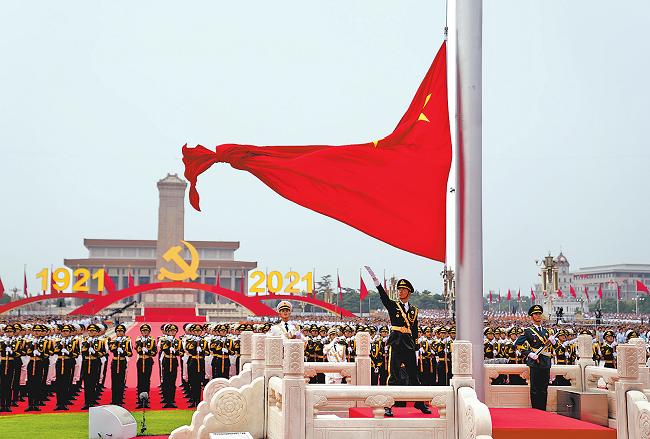奏响时代强音 展现无限忠诚——庆祝中国共产党成立100周年大会联合军乐团执行演奏任务速写