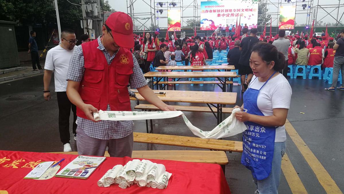 焦作市发展改革委持续开展 抵制白色污染、推广可降解塑料袋活动