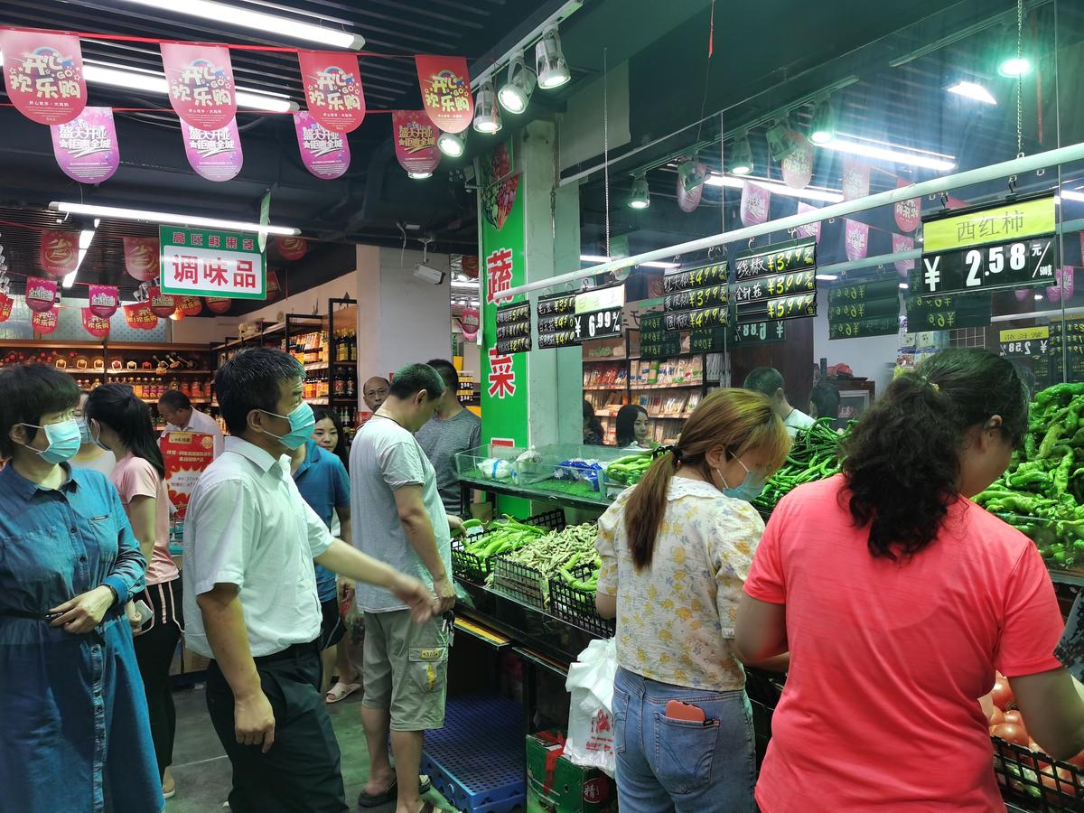 省发展改革委、市场监管局联合 赴郑州市开展重要民生商品市场巡查