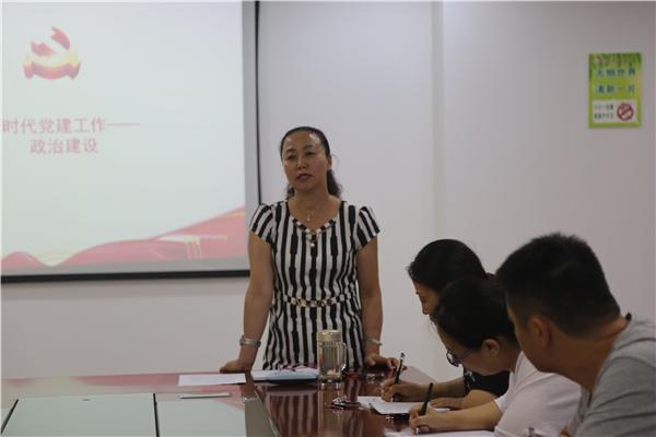 河南省重竞技运动管理中心开展党支部书记讲微型党课系列活动