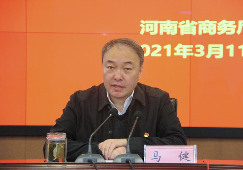 省商务厅召开党史学习教育动员部署会议之二