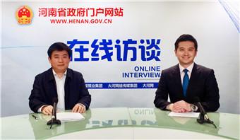 """河南科技奖励制度全面""""升级"""":新增两个奖种 大幅提升奖金"""