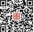 信陽市人民政府辦公室政府信息公開指南