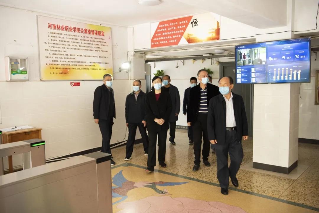 朱延林调研指导河南林业职业学院疫情防控及开学准备工作