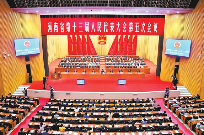 河南省十三屆人大五次會議在鄭州召開 樓陽生當選省人大常委會主任 王凱當選省人民政府省長