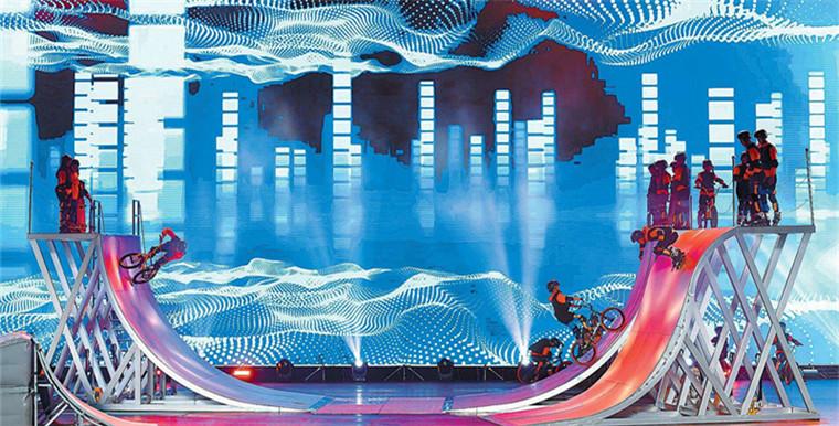 2019中国极限运动大会开幕