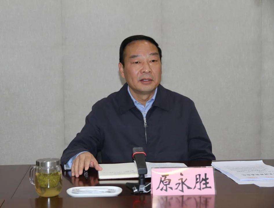 原永胜主持召开第84次局党组(扩大)会议