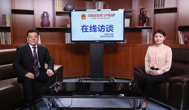 河南省商务厅副厅长孙敬林:发挥政策效能 激发招≡商活力