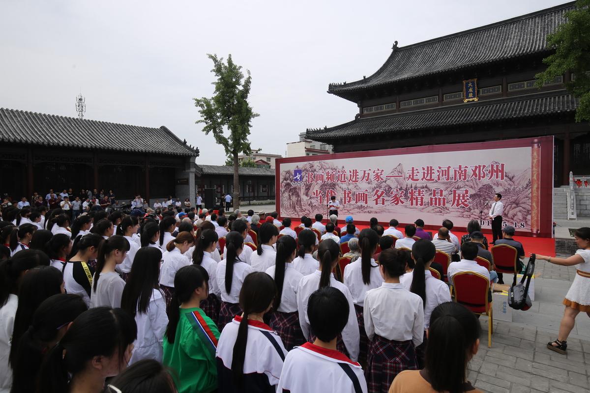 邓州市文化和旅游工作成绩及亮点