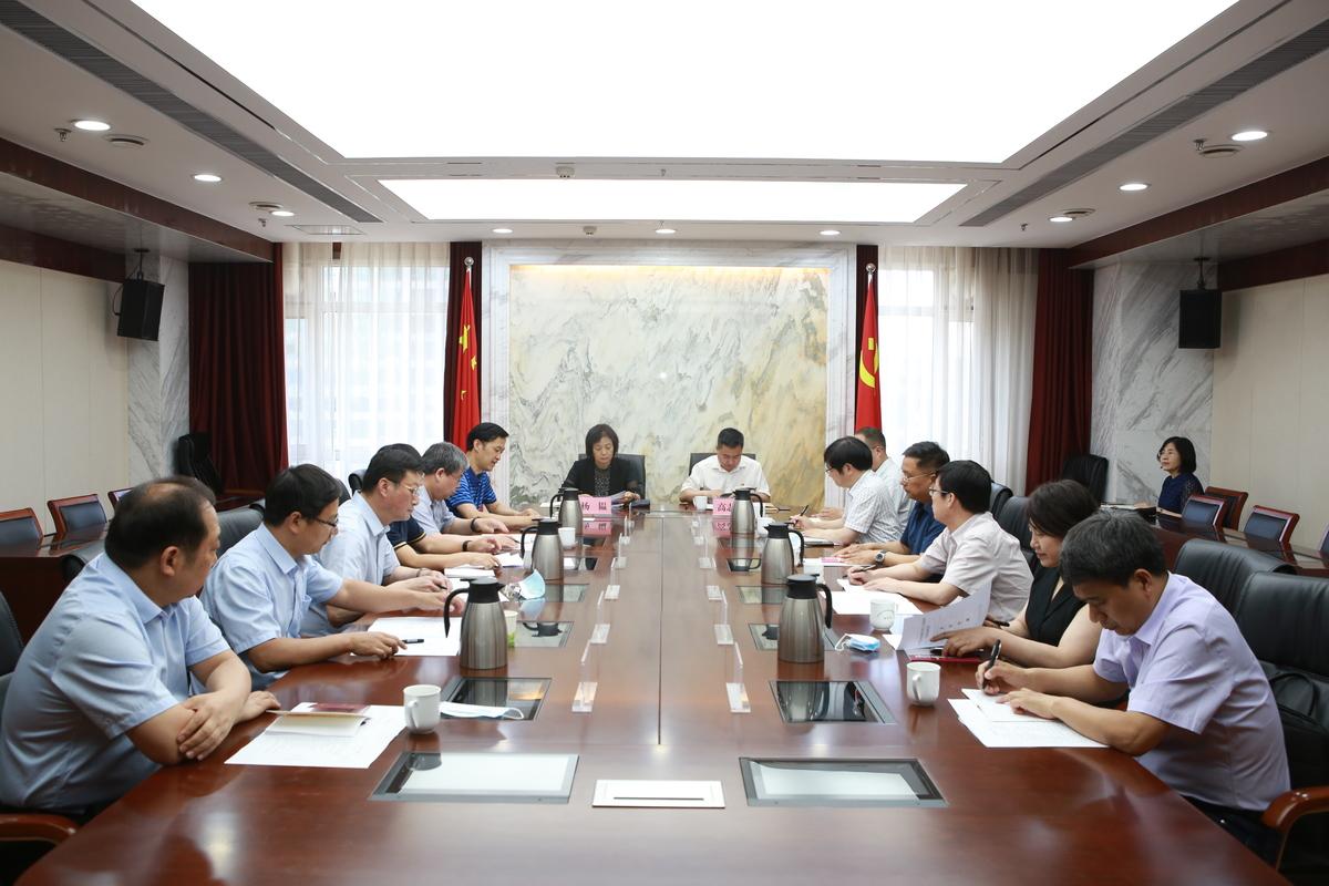 省厅召开中原基础研究领军人才专家代表座谈会