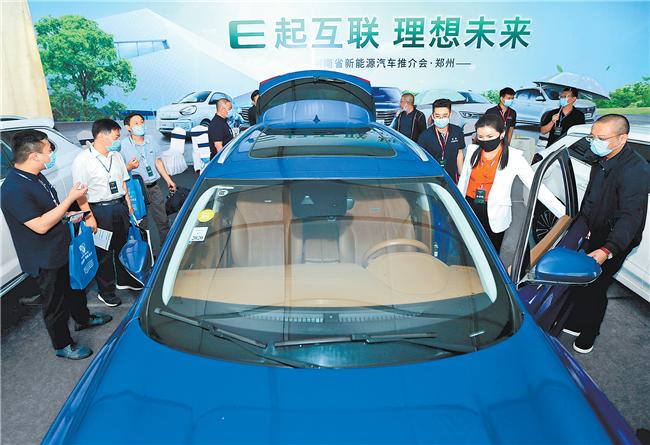 """2020河南新能源汽车推介会举行  多样化选择带来用车""""新""""体验"""