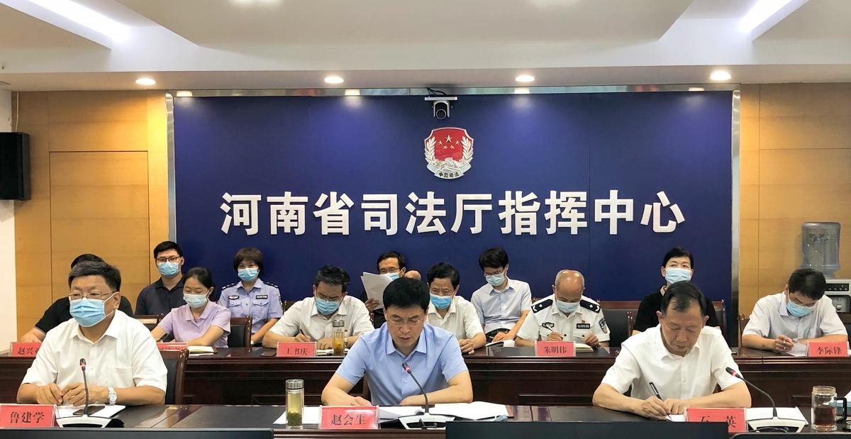 省司法厅召开紧急会议部署进一步做好疫情防控灾后重建和监所安全稳定工作