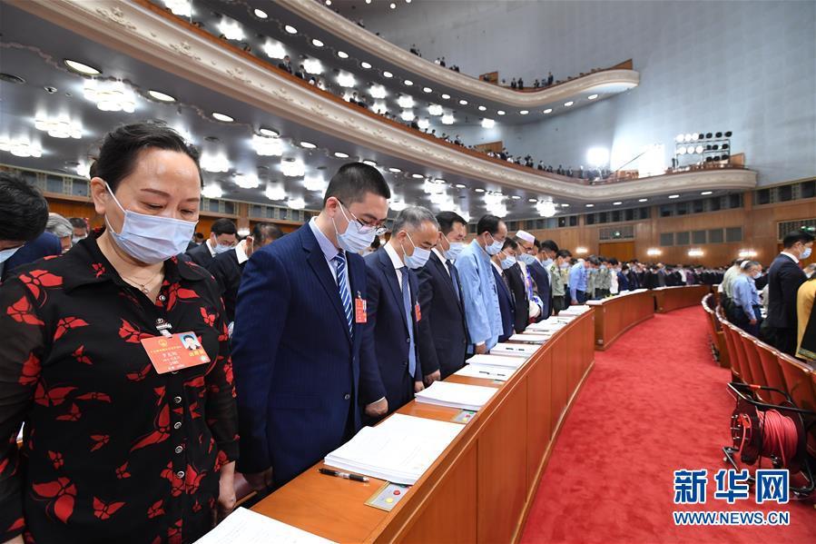 十三届全国人大三次会议在京开幕