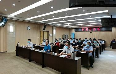 省财政厅召开全省政府采购贫困地区农副产品工作推进会